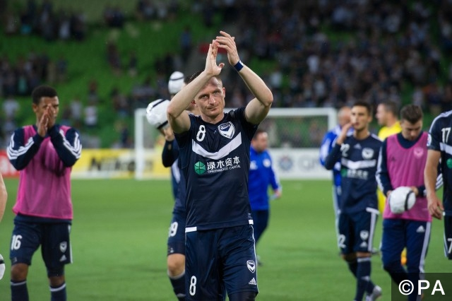 melbourne victory perth glory betting tips