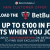 Follow FootySuperTips on BetBull for exclusive daily accumulators and up to £100 in free bets!